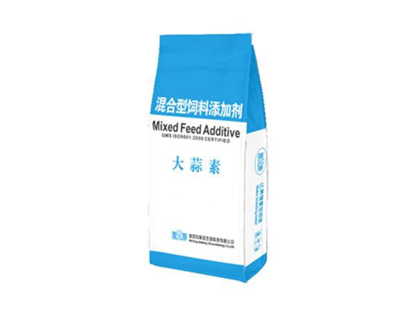 水产用大蒜素