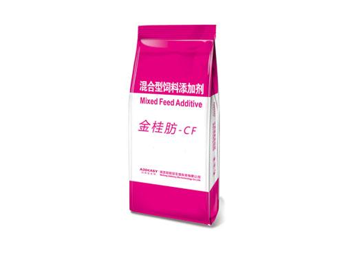 吴江金桂肪-CF